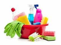 شرکت نظافتی خدماتی پارسیان باکادری مجرب و با اعتماد  در شیپور-عکس کوچک