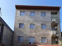 فروش آپارتمان 70 متر در لاهیجان - طالقانی در شیپور-عکس کوچک