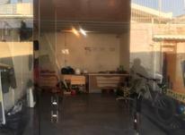 فروش تجاری و مغازه 30 متر در ایزددوست غربی در شیپور-عکس کوچک