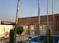 فروش زمین 500 متر در شهریار در شیپور-عکس کوچک