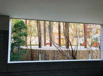 فروش آپارتمان 265 متر در آجودانیه در شیپور-عکس کوچک