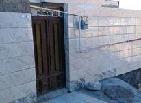 خانه ویلایی جهت فروش ومعاوضه باخودرو در شیپور-عکس کوچک