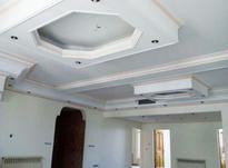 رنگ کاری برق کشی ساختمان با کیفیت قیمت مناسب  در شیپور-عکس کوچک