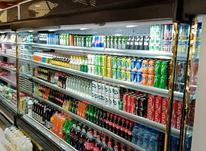 فروش یخچال پرده هوا و یخچال گوشت ومرغ وجزیره استیل در شیپور-عکس کوچک