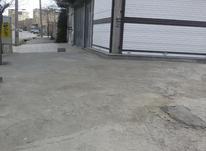 اجاره مغازه 30متری  در امیر آباد دور فلکه آلبالو در شیپور-عکس کوچک