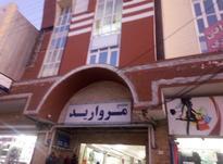 فروش مغازه در پاساژ مروارید طبقه همکف در شیپور-عکس کوچک