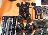 دوربین های شکاری نجومی..طبیعت گردی در شیپور-عکس کوچک