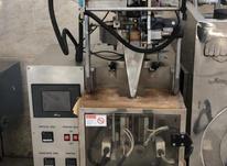 دستگاه بسته بندی ساشه مایع،ساشه پودری،ساشه گرانولی،پرکن در شیپور-عکس کوچک