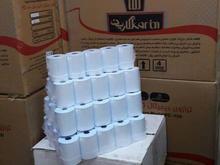 کاغذ حرارتی یا رول حرارتی در شیپور