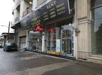 فروش 3 دهنه مغازه تجاری 33 متری در خیابان امیر مازندرانی  در شیپور-عکس کوچک