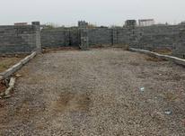 فروش زمین مسکونی 180 متر  در شیپور-عکس کوچک