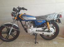 کویر 200 خشک مدل 95 در شیپور-عکس کوچک
