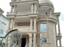 ویلا 520 متری تریبلکس شهرکی سند و مدارک کامل در شیپور-عکس کوچک