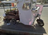 متور سه چرخ در شیپور-عکس کوچک