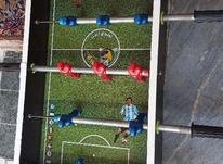 فوتبال دستی در شیپور-عکس کوچک