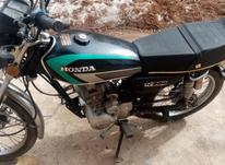 موتور سیکلت کبیر 200  در شیپور-عکس کوچک