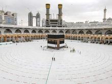 خرید فیش حج تمتع 86 در شیپور