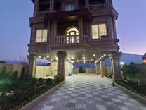 ویلا نوساز سه خواب 350 متر در چالوس در شیپور