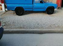 نیسان وانت در شیپور-عکس کوچک