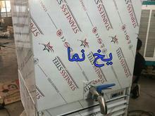 شیر سرد کن (تک مخزن و دو مخزن) در شیپور