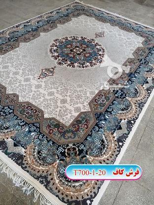 فرش مدل شاه پری/ کرم/ 6 متری در گروه خرید و فروش لوازم خانگی در زنجان در شیپور-عکس2
