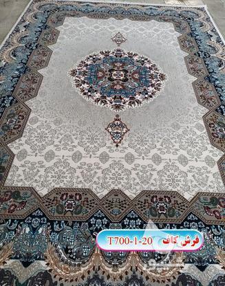 فرش مدل شاه پری/ کرم/ 6 متری در گروه خرید و فروش لوازم خانگی در زنجان در شیپور-عکس1