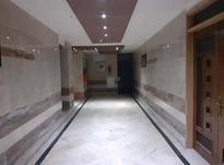 فروش آپارتمان 117 متر در خیابان مخابرات  در شیپور-عکس کوچک