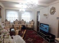 فروش آپارتمان 75 متر در میرداماد در شیپور-عکس کوچک