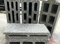 بلوک ساختمانی در شیپور-عکس کوچک