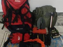 لوازم کوهنوردی در شیپور