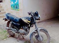 موتور فوق العاده هست  در شیپور-عکس کوچک