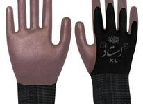 دستکش استادکار در شیپور-عکس کوچک
