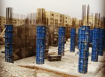 قالب بندو آرماتوربند در شیپور-عکس کوچک