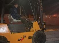 لیفتراک سهند دوتن  در شیپور-عکس کوچک