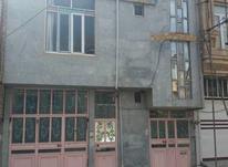 فروش ویلا 150 متر در روانسر در شیپور-عکس کوچک