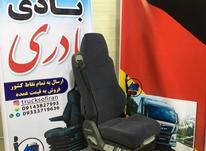 صندلی کامیون مان اروپایی  در شیپور-عکس کوچک