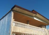 فروش ویلا 305 متری در ارطه در شیپور-عکس کوچک