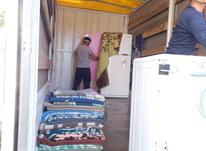 باربری آرامش بااکیپ کامل حرفه ای 100٪تضمینی  در شیپور-عکس کوچک