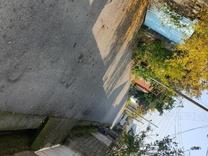 فروش550متر زمین مسکونی و140متر بناسند6دنگ در شیپور