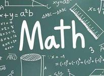 تدریس خصوصی فیزیک و ریاضی در شیپور-عکس کوچک