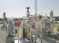 پاستور 5 تن لبنیات و آبمیوه در شیپور-عکس کوچک