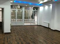 فروش آپارتمان 128 متر در شهرک غرب در شیپور-عکس کوچک