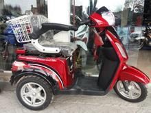 سه چرخ برقی مدل 1400 در شیپور