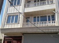 فروش خانه و  120 متر در مریوان محلە سردوشی نزدیک مسجد در شیپور-عکس کوچک