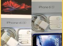 فروش گوشی آیفون 6s - حافظه 64 گیگ در شیپور-عکس کوچک