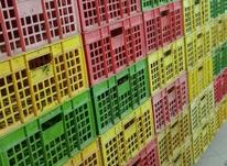 تعدادی جعبه فانتزی مخصوص سبزی وغیره  در شیپور-عکس کوچک