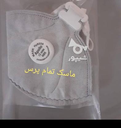 تیشرت شرکتی تبلیغاتی در گروه خرید و فروش خدمات و کسب و کار در خوزستان در شیپور-عکس3