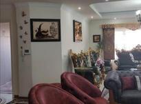 آپارتمان 130 متری شیک در شریعتی در شیپور-عکس کوچک