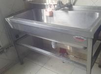سینک ظرفشویی صنعتی در شیپور-عکس کوچک
