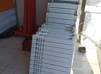 خریدار رادیاتور شوفاژ سالم خراب قدیمی کهنه واوراقی همه مدل در شیپور-عکس کوچک